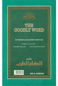 Al-Kalim at-Tayyib (The goodly Words)