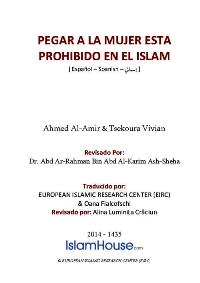 PEGAR A LA MUJER ESTA PROHIBIDO EN EL ISLAM