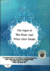 The Signs of The Hour And What After Death