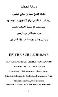 Epître sur le hijab