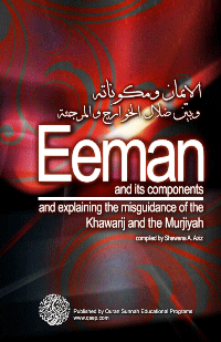 Imaan and its components