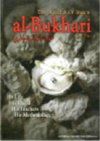 The 'Aqeedah of Imam Al-Bukhari
