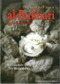 The 'Aqeedah of Imam Al-Bukhari