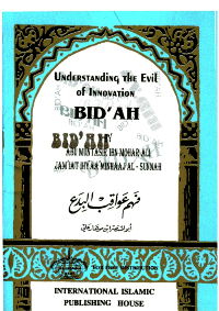 Understanding the Evil of Innovation (Bidah)