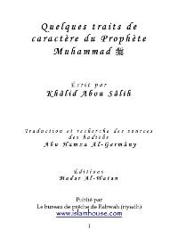 Quelques traits de caractère du Prophète Muhammad