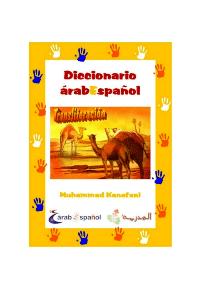 Diccionario Árabe – Español para principiantes, plurales y conjugación verbal
