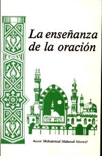 La enseñanza de la oración