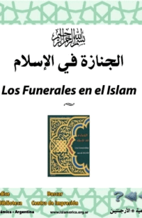 Los funerales en el Islam
