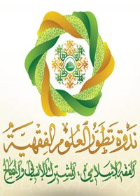 منظومة القيم القرآنية في المجال الكلامي والأخلاقي