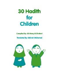 30 Hadiths for Children