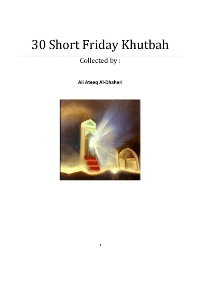 Short Friday Khutbah