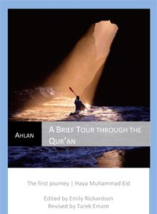 A Brief Tour through the Qur'an