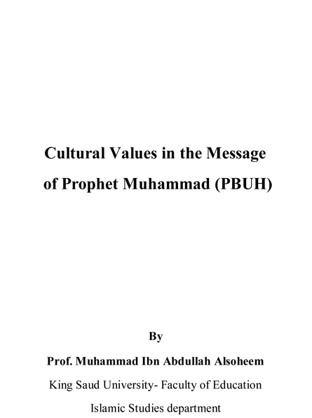 Cultural Values in the Message of Prophet Muhammad (PBUH)
