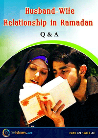 Husband-Wife Relationship in Ramadan