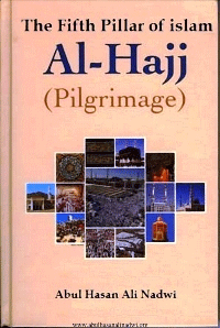 Al-Hajj – The Fifth Pillar Of Islam