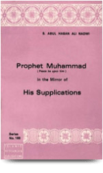 Prophet Mohammad In The Mirror Of His Supplications