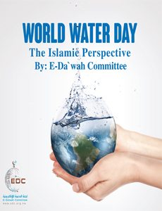 Word Water Day: The Islamic Perspective