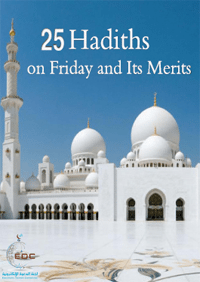 25+ Hadiths on Friday and Its Merits
