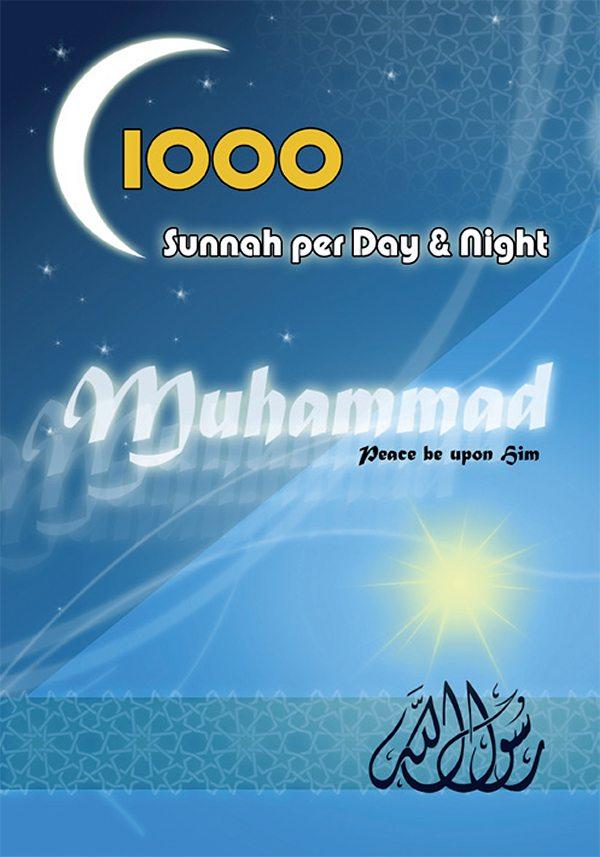 1000 Sunnah per Day &Night