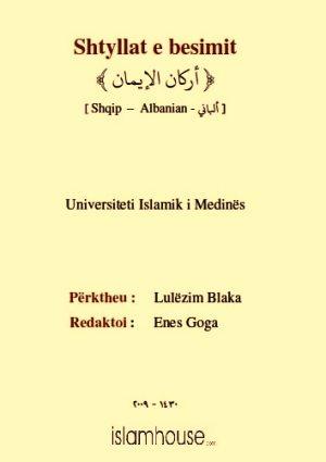Book cover: Shtyllat e besimit