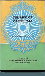 The Life Of Caliph Ali
