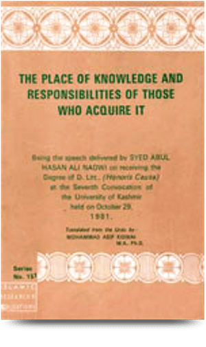 Book cover: The Place Of Knowledge And Responsibilities Of Those Who Acquire It