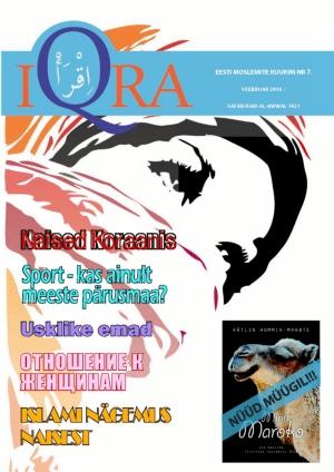 Magazine Cover: Iqra kuukiri nr.6