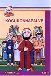 Book Cover: KOGUKONNA PALVE VÄRVIRAAMAT