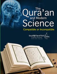 The Quran and Modern Science: Compatible or Incompatible?