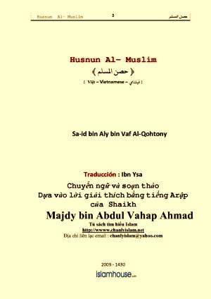 Book Cover: Vietnamese hisn muslim