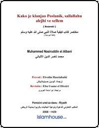 Skraćena verzija knjige Kako je klanjao Allahov Poslanik