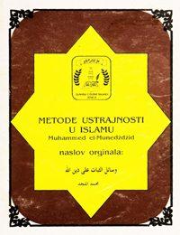 Metode ustrajnosti u Islamu