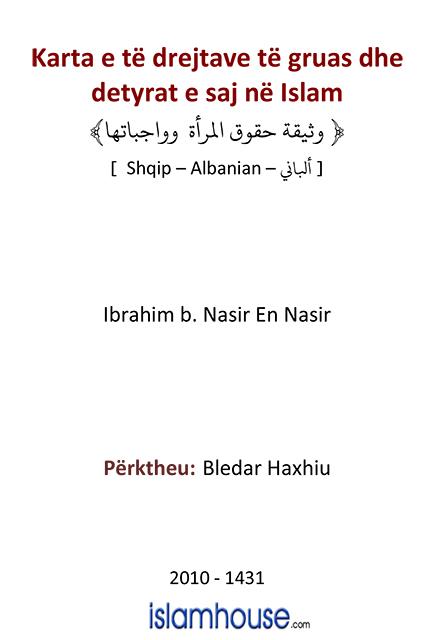 Karta e të drejtave të gruas dhe detyrat e saj në Islam