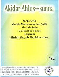 Akidar Ahlussunnah Wal Jama'a