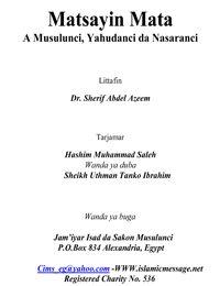 Matsayin Mata A Musulunci, Yahudanci da Nasaranci