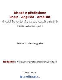 Bisedë e përditshme – Shqipe, Angleze dhe Arabe