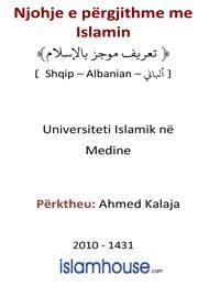 Njohje e përgjithshme me Islamin