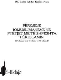 Përgjigje jomuslimanëve në pyetjet më të shpeshta rreth Islamit