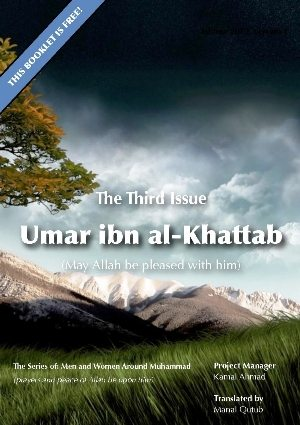 Book cover: Omar ibn Al-Khattab