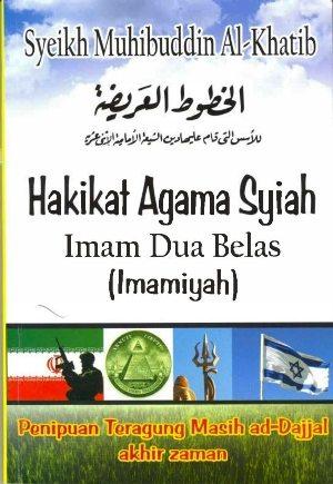 Book Cover: Hakikat Agama Syiah Imam Dua Belas (Imamiyah)