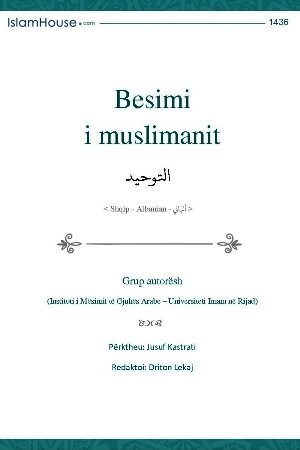 Book cover: Besimi i Ehli Sunetit