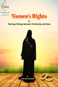 Women's Rights & Marriage Rulings between Christianity and Islam