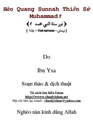 Book Cover: Hào quang Sunnah Thiên Sứ Muhammad