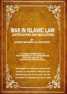 WAR IN ISLAMIC LAW