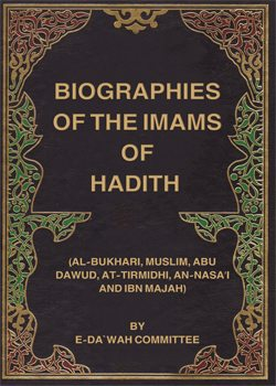 Biographies of the Imams of Hadith