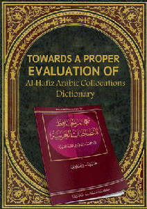 Towards a Proper Evaluation of Al-Hafiz Arabic Collocations Dictionary