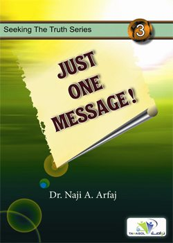 Just One Message!