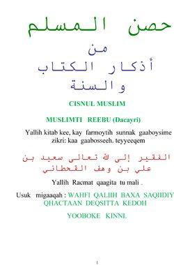 Cisnul Muslim