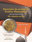 Descrição da Oração do Profeta Muhammad do começo ao fim