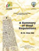 A Summary of Waqf Regulations
